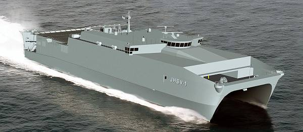 Marineforum - JHSV (Grafik: Austal)