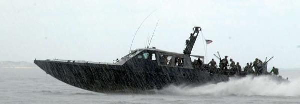 Marineforum - MK-V Special Operations CraftOperations