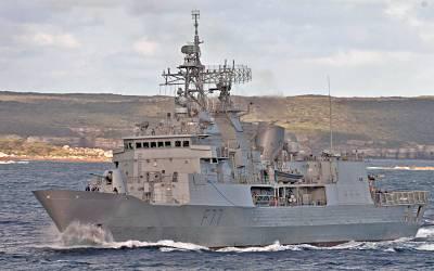 Marineforum - TE KAHA (Foto: austr. Marine):