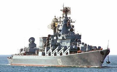 Marineforum - MOSKVA (Foto: russ. Marine)
