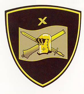 Slowenische Streitkräfte - Wappen 72. SAF Brigade - Slovenian Armed Forces - Crest - 72nd SAF Brigade