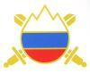 Slowenische Streitkräfte - Wappen SAF - Slovenian Armed Forces - Crest SAF