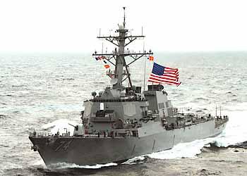 Marineforum - US-Zerstörer McFAUL eröffnet Hilfslieferungen über See (Foto: US-Navy)