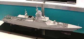 Marineforum Projekt 20382 TIGER (Modell: Almaz)