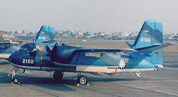 Marineforum taiwanesische S2-T Tracker (Foto ROC Air Force)