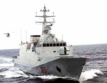 italienische FULGOSI zu Übungen nach Algerien (Foto: ital. Marine)