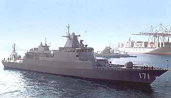 Marineforum KEDAH (Foto: IMDEX ASIA)