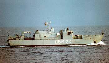 Marineforum - auch SILBA auf Verkaufsliste (Foto: Flottenkdo)