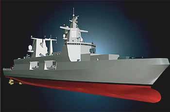 Marineforum Fregatte 125