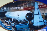 sinodefence - DF-5 Warhead: The 3,000~5,000kT-yield warhead for the DF-5 ICBM