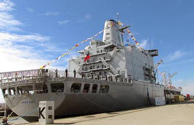 Marineforum - Indienststellung der ALMIRANTE MONTT (Foto: chil. Marine)