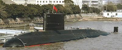 Marineforum - YUAN (Foto: China Defense Forum)
