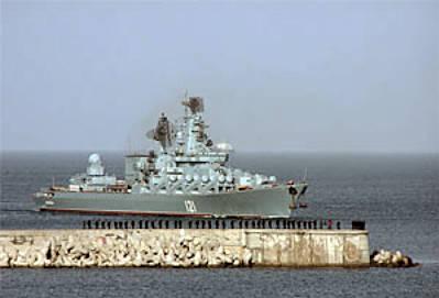 Marineforum - MOSKVA läuft in Kochi ein (Foto: russ. Marine)
