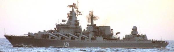 Marineforum - MOSKVA (Foto: Deutsche Marine)