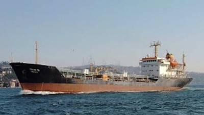 Marineforum - PANEGA (Quelle: EU NavFor)