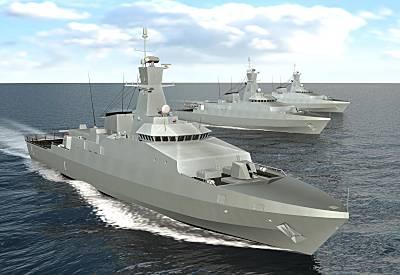 Marineforum - Projekt Khareef (Grafik: BVT)