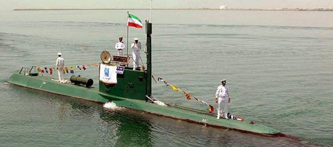 Marineforum - GHADIR (Mehr)