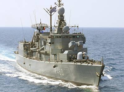 Marineforum - Fregatte AEGEON (Foto: Dt. Marine)
