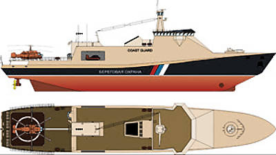 Marineforum - Icebreaking Patrol Ship (Grafik: Severnoye)