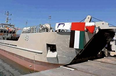 Marineforum - AL HAMRA (Foto: ADSB)