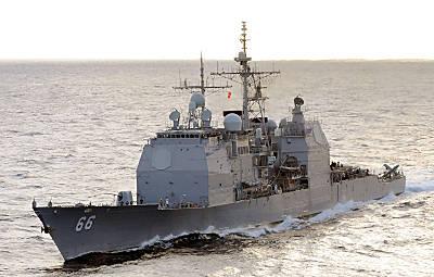 Marineforum - HUE CITY (Foto: US Navy)