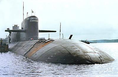 Marineforum - NOVOMOSKOVSK (Foto: russ. Marine)