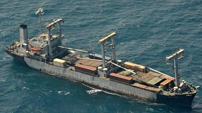 Marineforum - RAK AFRIKANDA (Foto: EU NavFor)