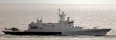 Marineforum - KELANTAN - Eine der malaysischen Korvetten (Foto: US Navy)