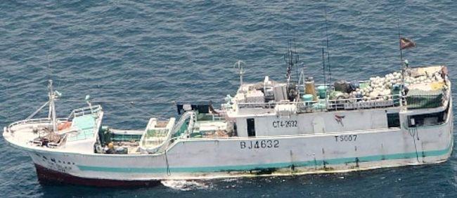 Marineforum - JIH CHUN TSAI 68
