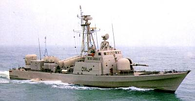 Marineforum - libysche COMBATTANTE-II (Foto: CMN)