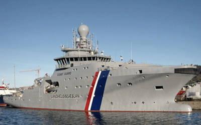 Marineforum - THOR nach dem zweiten Stapellauf (Foto: ISCG)
