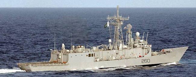 Pakistan — Fregatte ALAMGIR offiziell in die Flotte eingegliedert