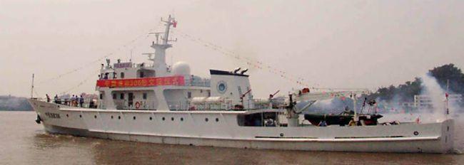 Marineforum - Fischereischutzschiff 306 läuft aus (Foto: china-defense.com)