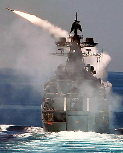 Marineforum - FK-Schießen im Pazifik (Foto: russ. Marine)