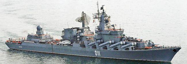 Russland — Größere Auslandsreise für Flottenflaggschiff