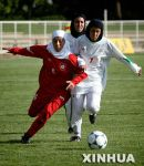 AFC mandates push for compromise on FIFA ban of hijab