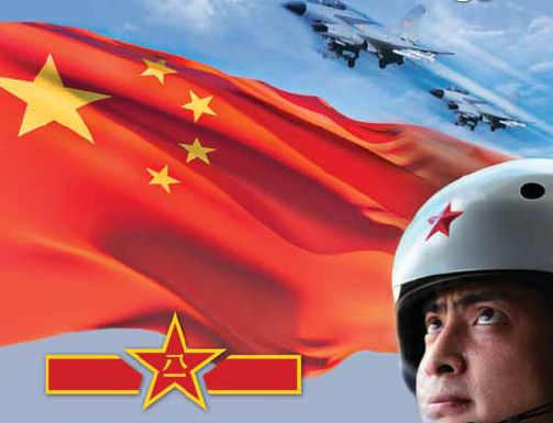 China — PLA Air Force (PLAAF): Doctrine and Strategy