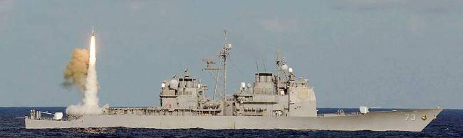 Marineforum - PORT ROYAL auf der Streichliste (Foto: US Navy)